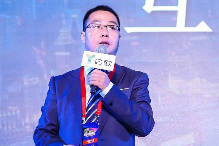 首汽约车CEO魏东—2017新商业峰会