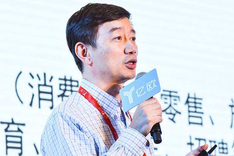 光速中國聯合創始人宓群—2017新商業峰會