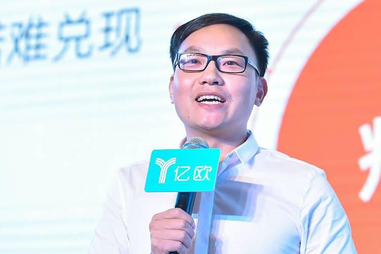 构家创始人颜传赞—2017新商业峰会