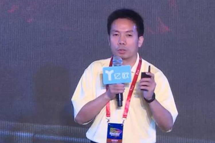 小米电视副总裁高雄勇—2017新商业峰会