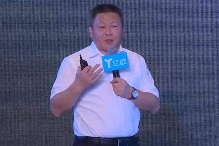 尚品宅配副总经理郭子骞—2017新商业峰会