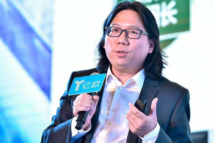泰笛创始人姚宗场—2017新商业峰会