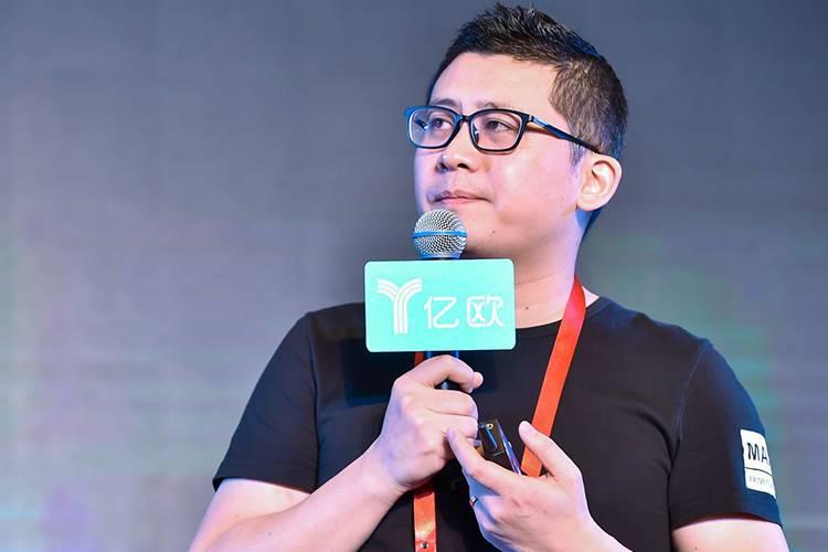 衣品天成集团CEO杜立江—2017新商业峰会
