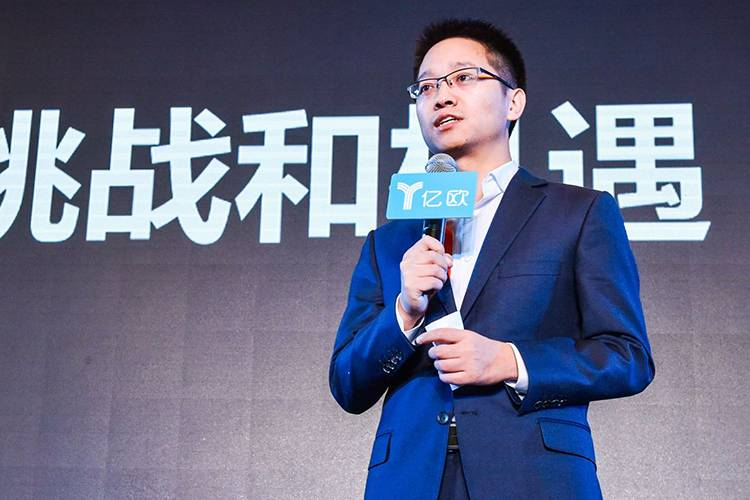 亿欧公司创始人黄渊普消费升级新品牌100强榜单发布