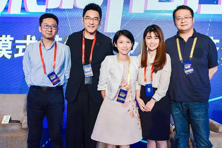 新商业圆桌—2017新商业峰会