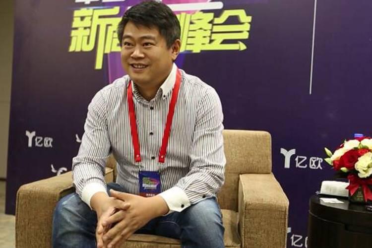 云鸟科技创始人兼CEO韩毅—2017新商业峰会