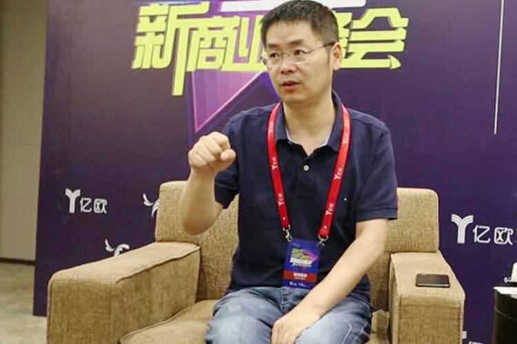 天使湾创投CEO庞小伟—2017新商业峰会采访间