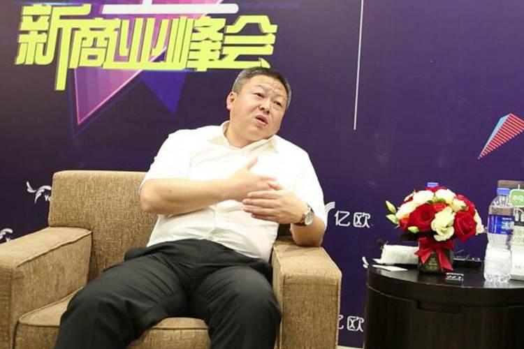 尚品宅配副总经理郭子骞—2017新商业峰会采访间