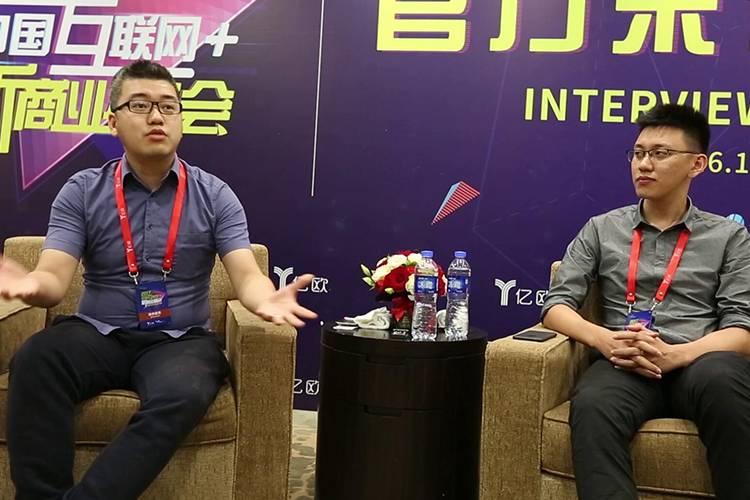 微鹅科技联合创始人苏恒溢—2017新商业峰会采访间