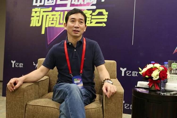 飞牛网联席CEO袁彬—2017新商业峰会采访间