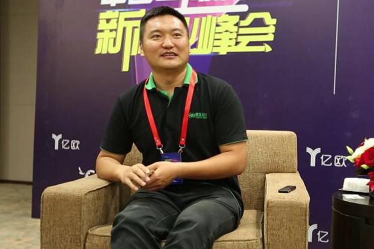 易宝支付O2O总经理赵文—2017新商业峰会采访间