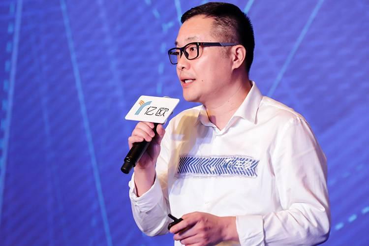 车享CEO、车享家CEO夏军—2017新商业峰会
