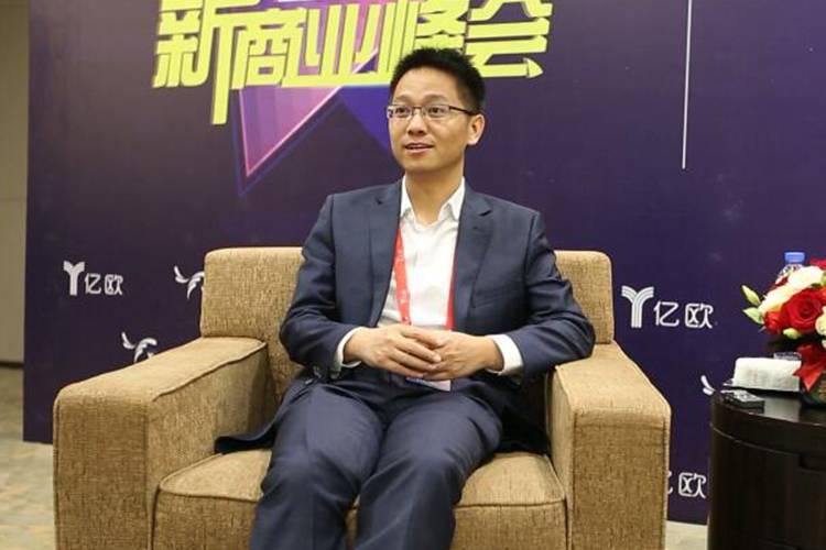 亿欧公司创始人黄渊普—2017新商业峰会采访间