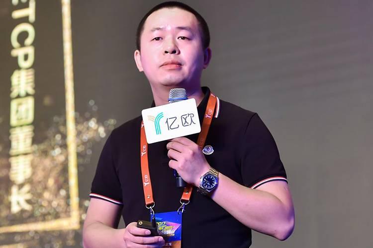 ETCP集团董事长谭龙—2017新商业峰会
