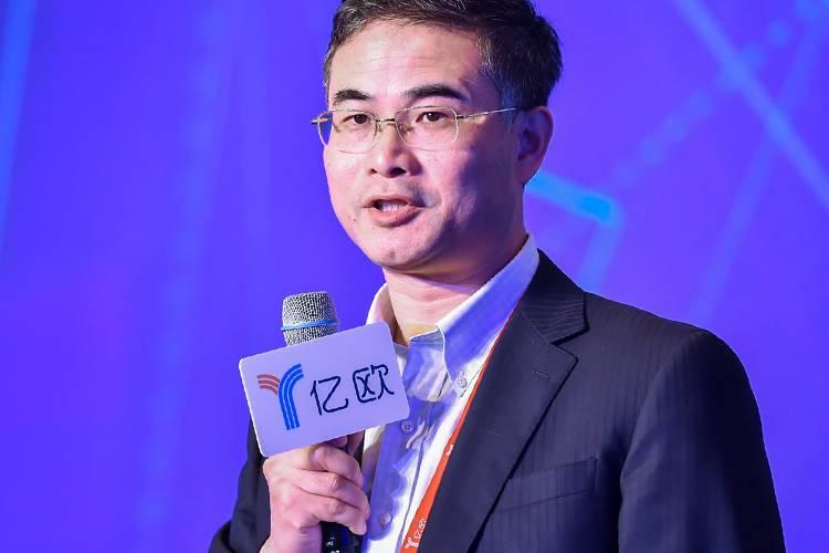 中国联通上海分公司党委书记沈洪波—2017新商业峰会