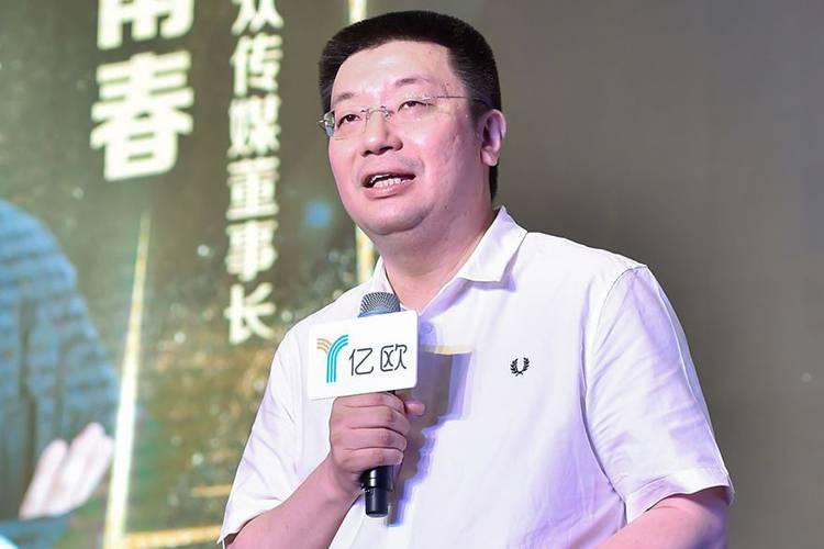 分众传媒董事长江南春—2017新商业峰会
