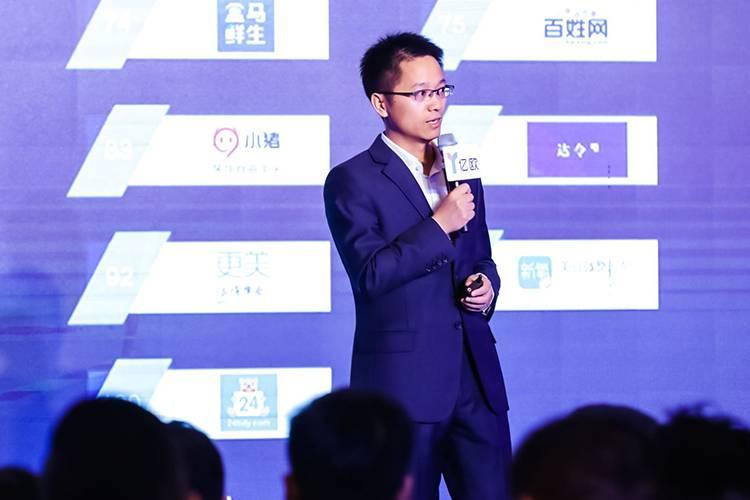 亿欧公司创始人黄渊普中国互联网+生活性服务TOP100榜单发布—2017新商业峰会