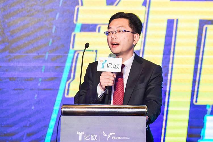 上海市商务委副主任杨朝—2017新商业峰会