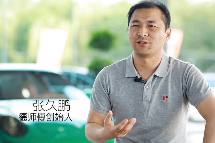 德师傅张久鹏:20分钟搞定薛蛮子,他要打破汽车行业潜规则