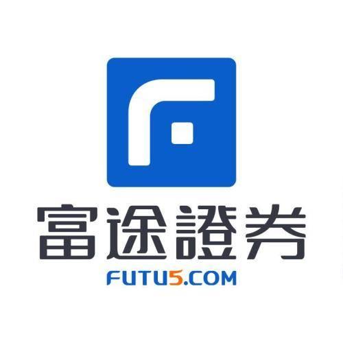 Futu Securities