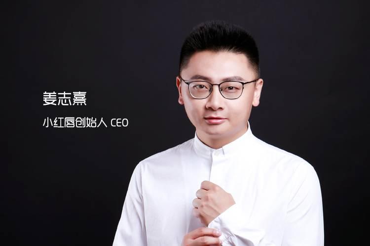 小红唇姜志熹:用短视频让中国女性变得更美
