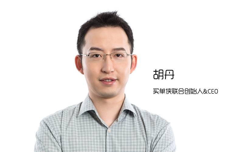 买单侠胡丹:他用小额贷,开辟了一条蓝领金融路