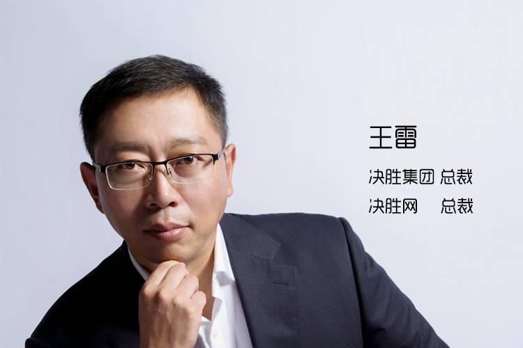 """决胜网王雷:""""适合与最优""""思考下的教育选择"""