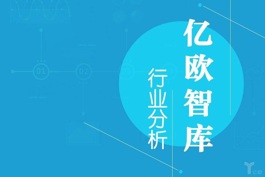 人工智能在法律服务领域应用盘点(附报告下载)| 亿欧智库报告