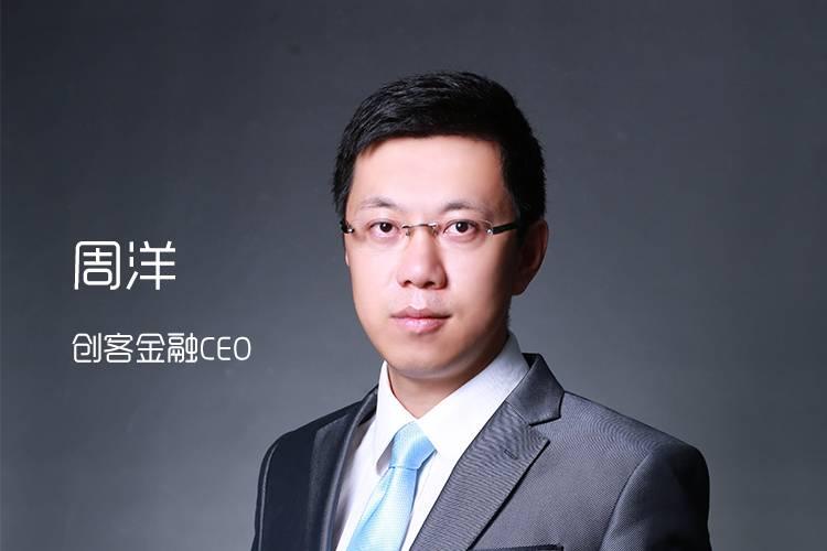 创客金融CEO周洋:买房不是刚需,住才是