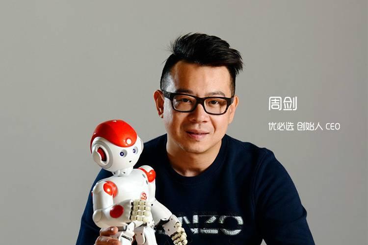 他借钱、抵押房子,只为造出真正的机器人