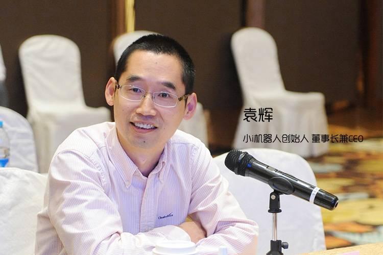 既信科学又信佛法,袁辉的16年人工智能创业史