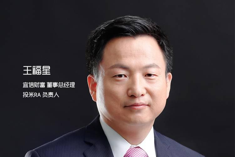 「金融科技領袖30人」宜信投米王福星:智能理財,睡著也可以賺錢