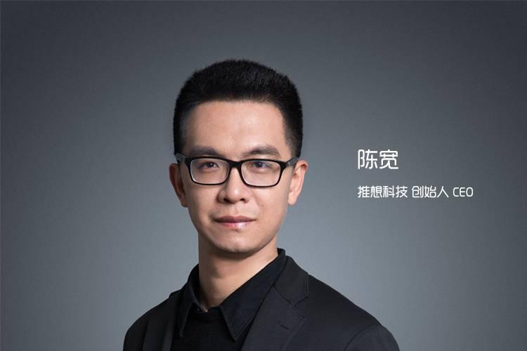 推想创始人陈宽:人工智能是医生的第二双眼睛