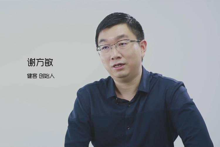 剩者为王?中国最早的5家网上药店竟只活了他一家