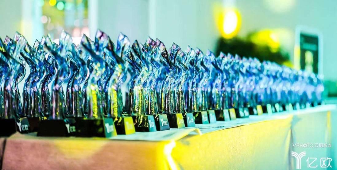 第三屆億歐創新獎頒獎盛典-創新獎評選