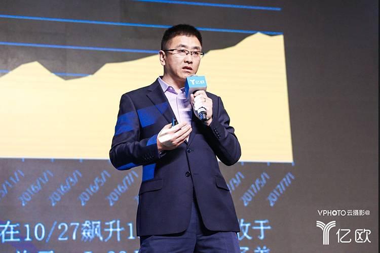 人工智能的发展趋势与革新-云从科技孙庆凯