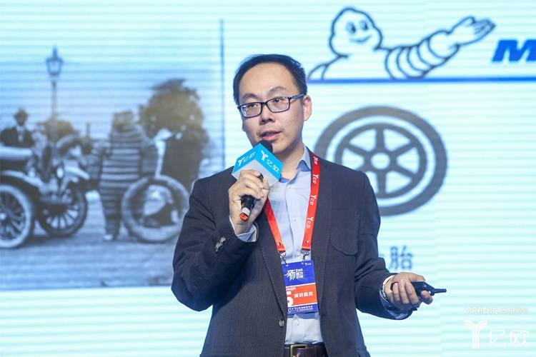 后市场数字化创新带来的新变革-米其林廖初航