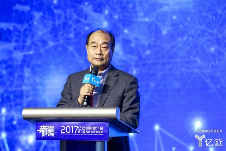 领导致辞-中国汽车工业协会师建华