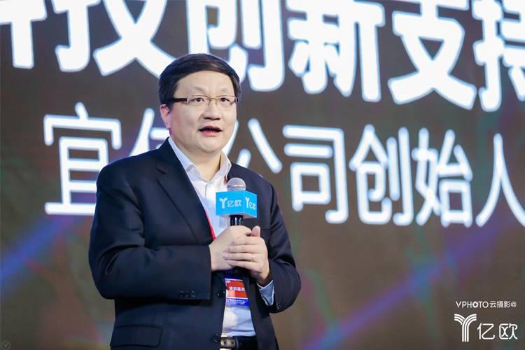金融科技创新支持实体经济发展-宜信唐宁