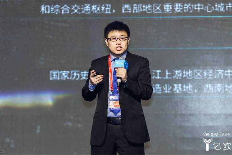 2018年产业创新的五点趋势判断-亿欧公司王彬