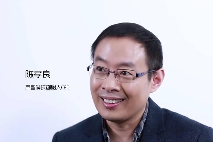 陈孝良:AI时代的兴起,很多知识分子将被取代
