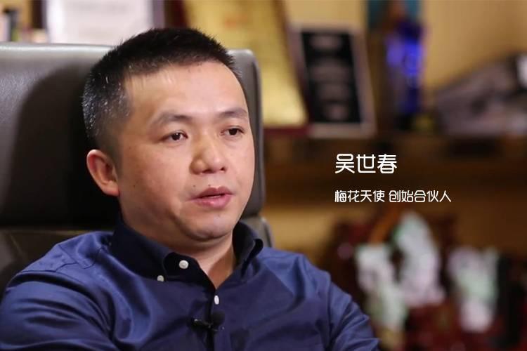 吴世春:现在中国经济处于做什么都不赚钱的尴尬时期