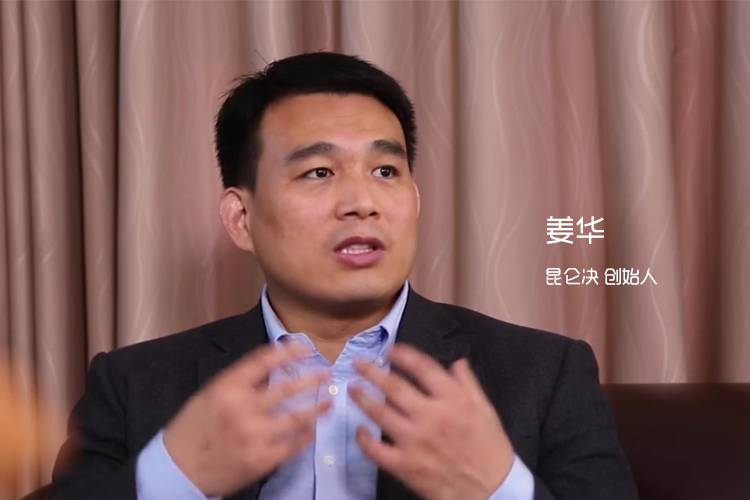 """姜华:贫穷农村少年成长为""""最能打的CEO"""""""
