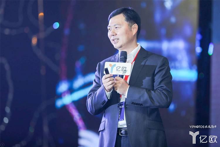 消费升级下的茶业创新-八马茶业吴清标