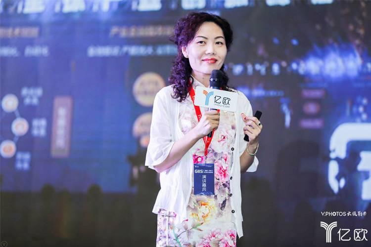 大数据赋能果业-百果园徐艳林
