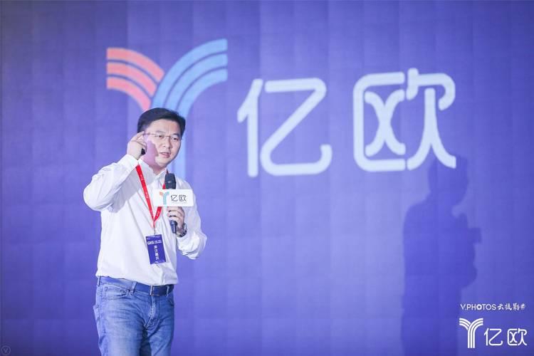 新零售产业联盟介绍-深圳市智慧零售协会谌鹏飞