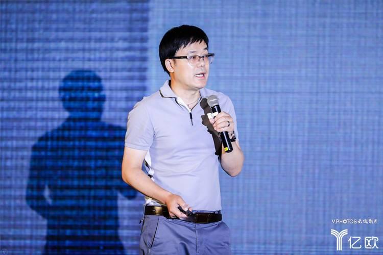 基于AI的未来科技零售-京东集团杨平