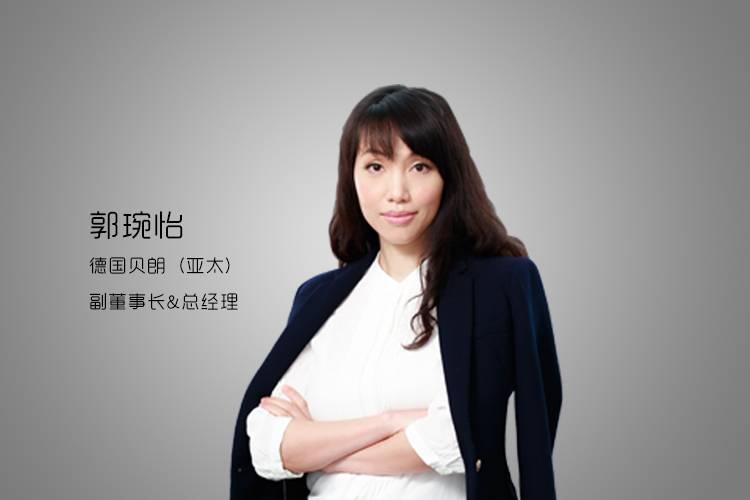德国贝朗郭琬怡:产品研发我更注重用户思维
