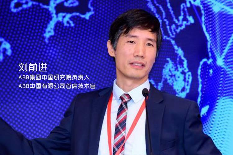 ABB集团刘前进:大功率充电是新能源出行的必然之路