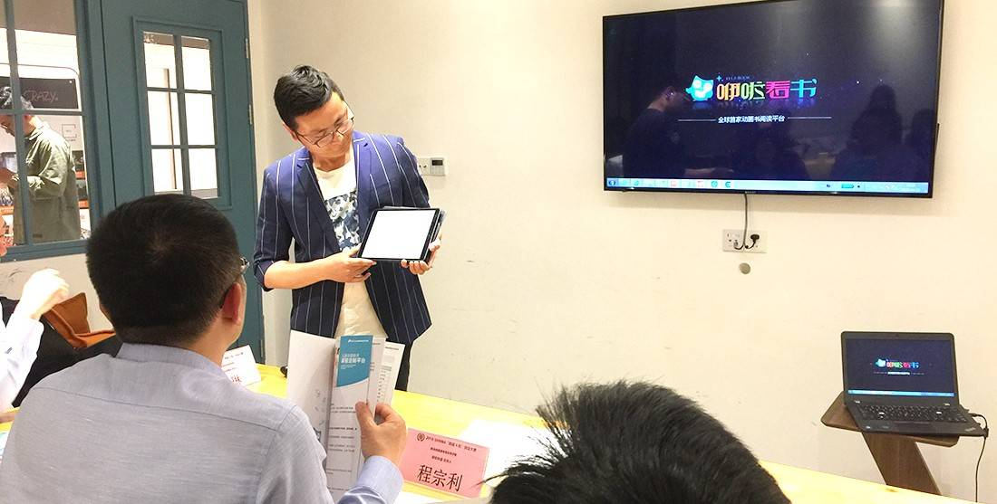 "2018-SHMBA""跨越A轮""创业大赛 精彩集锦"